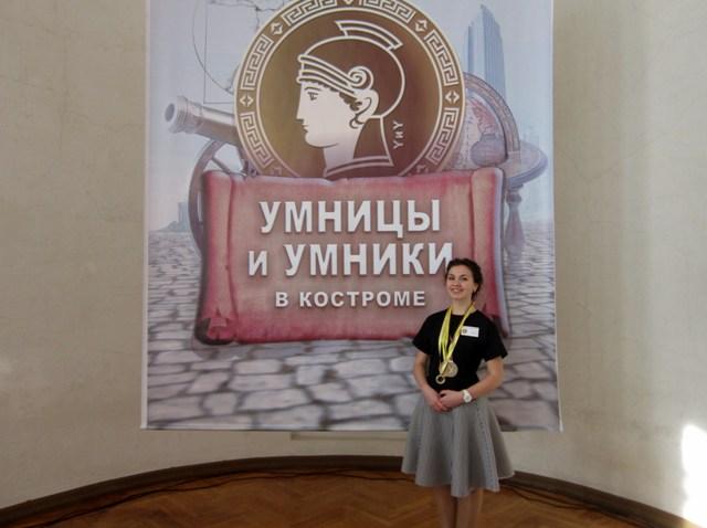 Громова Карина
