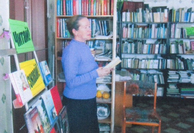 «Добро пожаловать в книжное царство или библиотечная конференция».