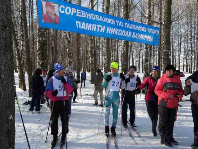 В Островском прошли открытые районные соревнования по лыжному спорту, посвященные памяти земляка, мастера спорта международного класса Н.Ф.Бахмурова