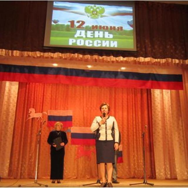 Праздничные мероприятия, посвященные Дню России прошли в Островском районе.