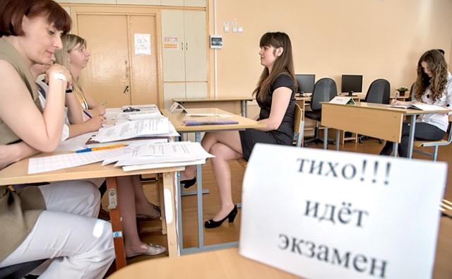 30 мая 2016 года на территории района состоялся самый массовый ЕГЭ по русскому языку.