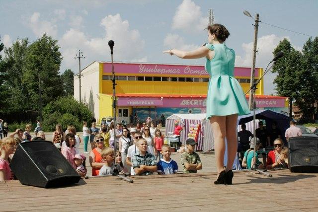 В Островском в День молодежи прошла праздничная программа «Молодые и красивые».