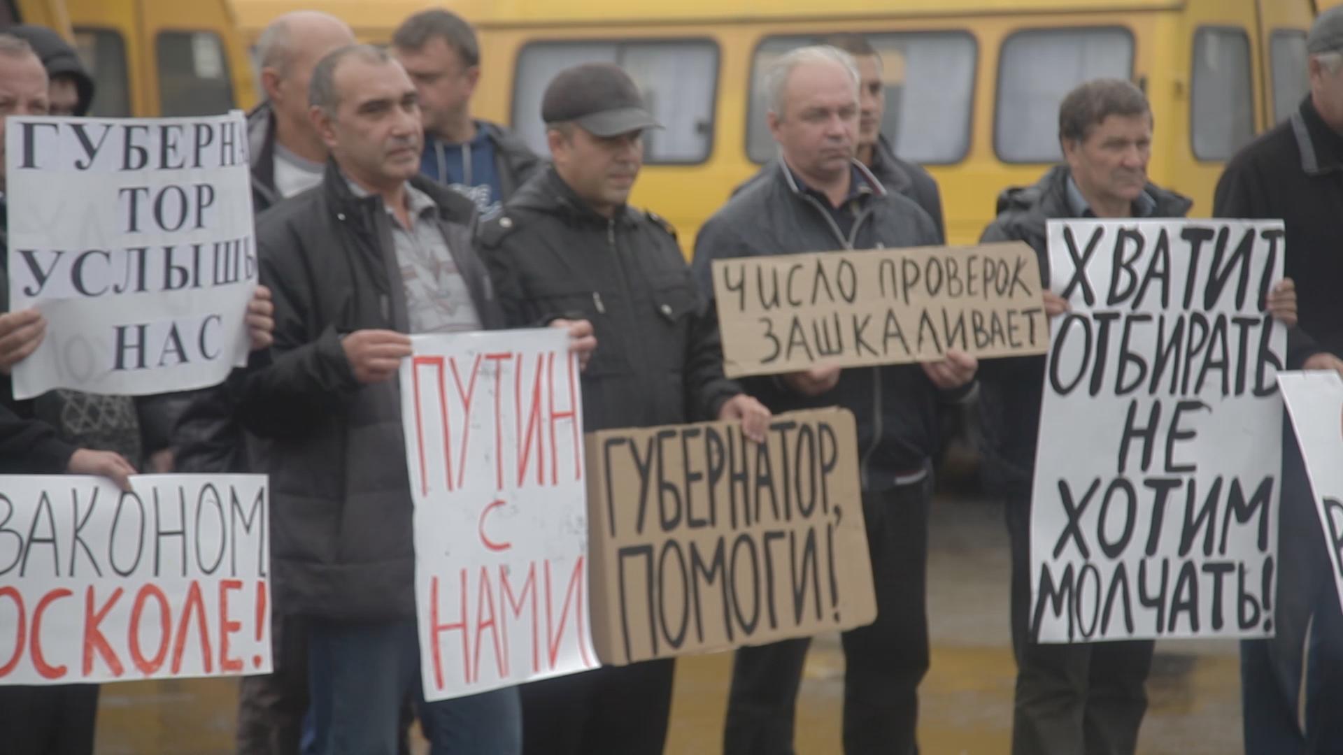 «Барщевскийи партнеры» защитит шоферов организовавших митинг-флешмоб «ПУТИН, ПОМОГИ!»