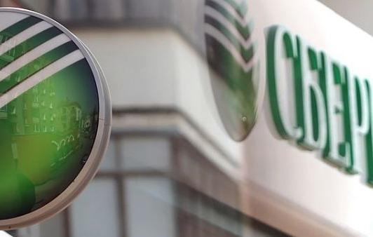 Сбербанк снизил ставки по жилищным кредитам