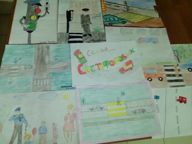 В Островской СОШ в рамках профмероприятия «Школа полиции» проведен  конкурс рисунков