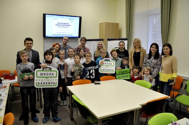 Центрально-Черноземный банк ПАО Сбербанк организовал финансовый баттл для блогеров и детей