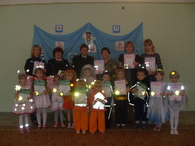 В детском садике «Рябинка» поселка Островское прошел праздник — «Светящийся карнавал»