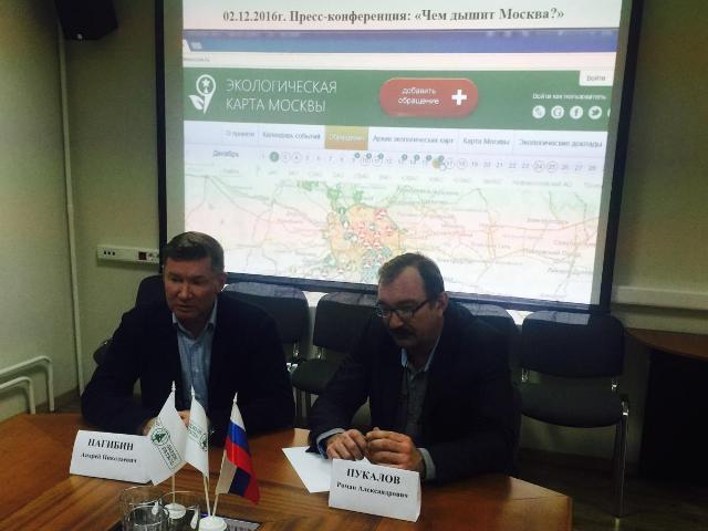 «Зеленый патруль» поделился итогами проведения проекта «Чем дышит Москва?»