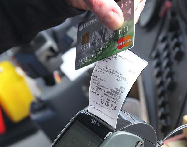 Проезд в троллейбусах Воронежа теперь можно оплатить банковской картой