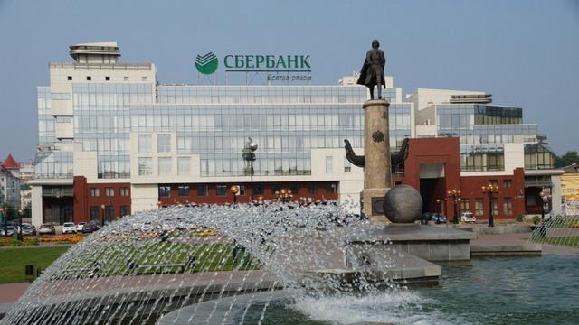 Центрально-Черноземный банк ПАО Сбербанк профинансировал сделку по приобретению IDS Borjomi Russia «Компании Чистая вода»