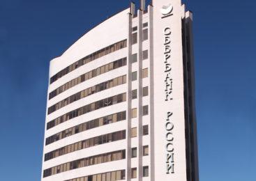 Сбербанк начал продажи третьего транша облигаций федерального займа для населения