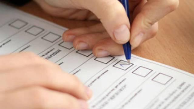 В столице пройдут «зеленые» праймериз по выбору единого зеленого кандидата на выборах Мэра Москвы