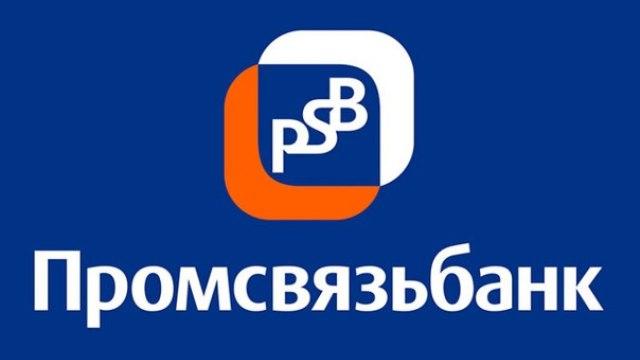 Топ-менеджерами Промсвязьбанка был проведён бизнес-завтрак с потенциальными клиентами малого и среднего бизнеса