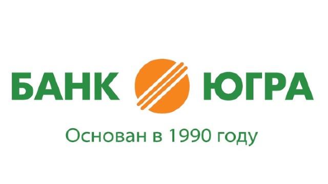 Представители банка «Югра»: ЦБ не может доказать ни одно из обвинений