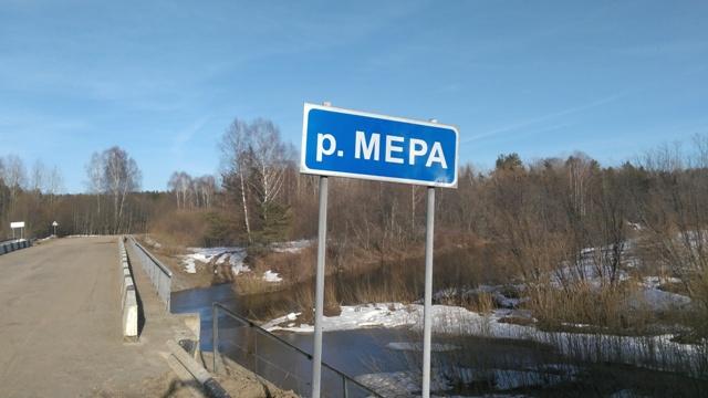 Гидрологическая обстановка на реках Островского района на 14 апреля
