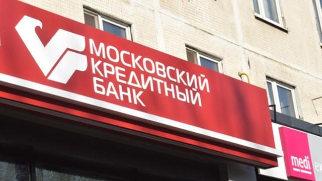 В Московском Кредитном банке заработал сервис Apple Pay для владельцев дебетовых и кредитных карт