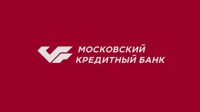 Московский кредитный банк и «Азбука вкуса» реализовали новый эко-проект