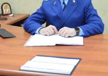 Прокурор Островского района опротестовал незаконные нормативные правовые акты