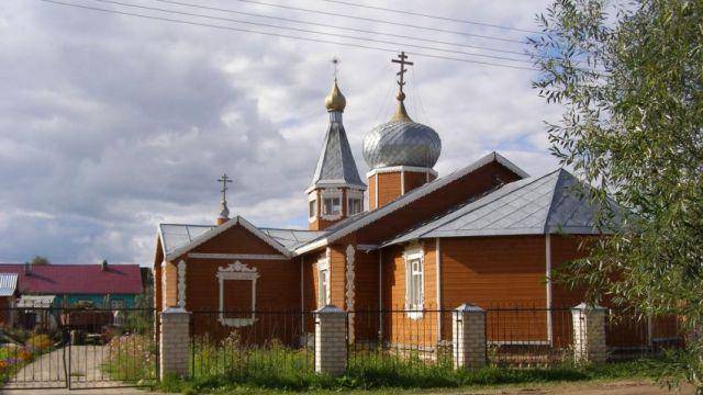 В Островском для сотрудников полиции отец Андрей отслужил молебен, посвященный 300-летию образования полиции