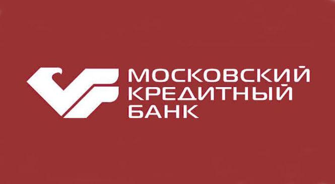 МКБ готов приступить к банковскому сопровождению застройщиков