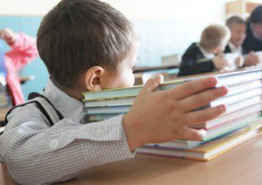 В Апрелевке с этого года начала работать новая школа