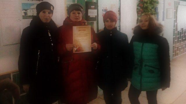 Юрьевский клуб принял участие в областном конкурсе на лучшего руководителя культурно-досуговых учреждений
