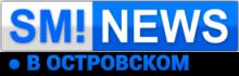 Новости Островского